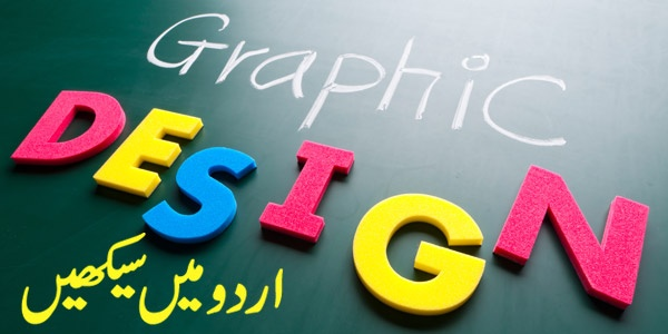 Make Money in Graphic Design